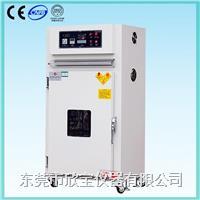 耐黄老化试验箱 XB-OTS-500