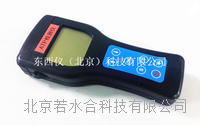 wi110818ATP荧光检测仪