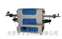 陶瓷纖維管式爐