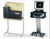 CCD-NF火花直读光谱仪