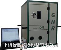 油料多元素分析仪