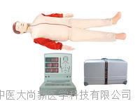全自動電腦心肺復蘇模擬人 SX280