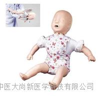 高級嬰兒梗塞模型 SX-J140