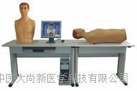 (网络版)智能化心肺检查和腹部检查教学系统 SX-504