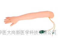 上等动脉穿刺手臂模型 BIX-HS5