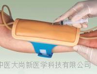 前臂静脉穿刺外套 BIX-HS14