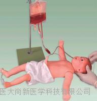 高级婴儿全身静脉穿刺模型 SX-613