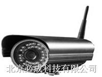 无线网络摄像头 BP-405M-40