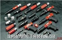 马头气动螺丝刀 SD023-AB3500-S4Q