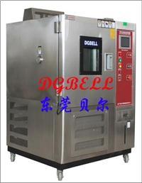 經濟型恒溫恒濕箱 BE-TH-80
