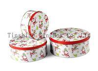 聖誕禮品套罐(B39)