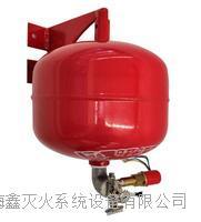 悬挂式七氟丙烷、干粉灭火装置、