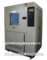 沙尘环境测试仪器 SC-500