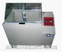 人工汗液试验机,人工汗液试验箱 LH-60