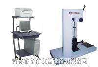 微机控制摆锤冲击试验机 HCJ-4-5.5