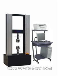 微机控制电子拉力试验机 HDL-100KN