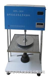 海绵泡沫疲劳压陷试验机  HPL-2KN