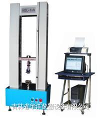 薄膜拉力试验机 HDL-1000 N