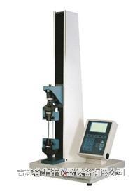 塑料薄膜拉力试验机 HDS-300N