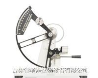 撕裂度测定仪 HSL-1000