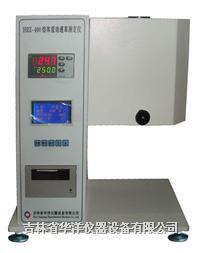 HRZ-400C熔体流动速率测定仪 HRZ-400C