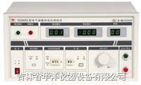 电气设备耐电压测试仪 YD2665D