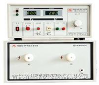 绝缘材料耐压测试仪 YD2013