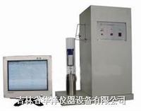 自动氧指数测定仪 HYZ-16