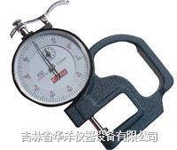 机械式薄膜测厚仪 HCH-12-1