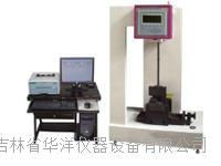 微机控制摆锤冲击试验机 HCJ-11-15