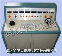 MLGY-III型高低压开关柜通电试验台 MLGY-III