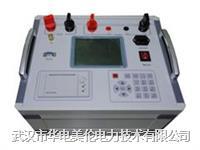 发电机转子交流阻抗测试仪 ML603