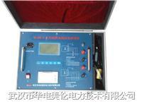 地网接地电阻综合测试仪 MLDW