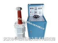 MLXC试验变压器控制箱