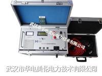 直流电阻测试仪 MLZY-III