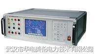 MLJY-3R型RTU交流采样变送器校验装置 MLJY-3R