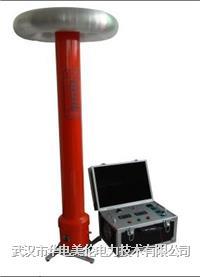 直流高压发生器 电缆耐压试验
