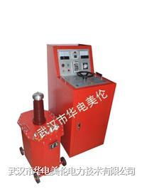 交直流试验变压器 TDM-50kva