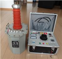 工频耐压试验装置 GZ/TDM