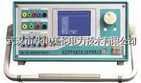 ML-702微机继电保护测试仪新款