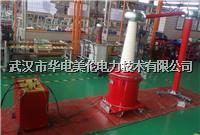 无局放试验变压器 YDQW-50KV/30KVA