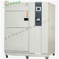 东莞冷热冲击试验机 CTS-100L CTS-150L