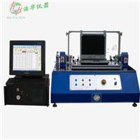 伺服控制全自动转轴扭力试验机 HRS-6300F