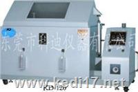 KD中性、乙酸盐雾、铜加速试验法盐雾试验机 KD系列