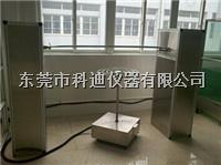 摆管淋雨实验装置|摆管淋雨试验设备 KD系列