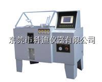 触控式盐雾试验机|价格实惠盐雾试验箱 KD系列