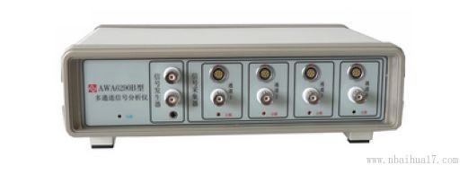 AWA6290B型4通道信号分析仪