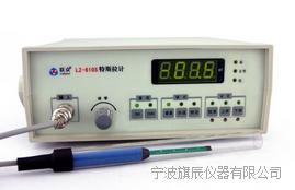 高斯计LZ-610S
