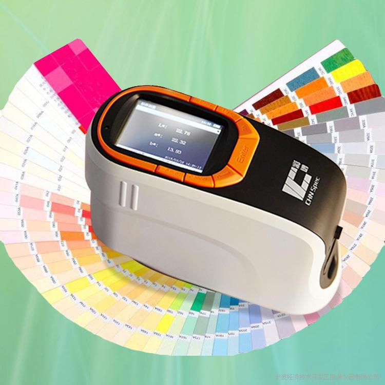 彩谱氙灯版分光测色仪CS-650荧光分光测色仪