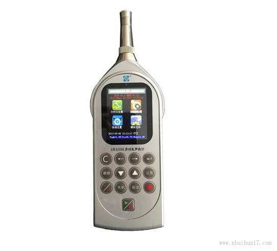 爱华AWA5688声级计1/1OCT倍频分析功能